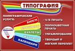 Издательский центр ИСЭРТ РАН