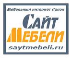 """ООО """"Сайт Мебели"""""""