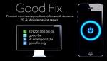 Good Fix