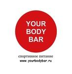 магазин спортивного питания Yourbodybar