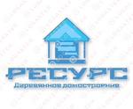 "ООО ""РЕСУРС"""