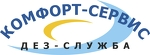 """ООО ДЕЗ-Служба """"Комфорт-Сервис"""""""