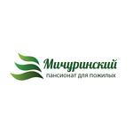 Пансионат для пожилых Мичуринский