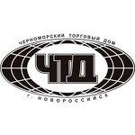 """ООО """"Черноморский Торговый Дом"""""""