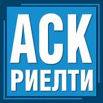 АСК-Риелти