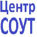 Центр специальной оценки условий труда
