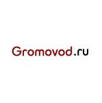 Gromovod.ru