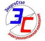 """ООО """"Энергостэп"""""""