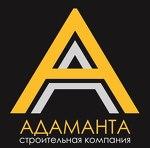 Адаманта строительная компания