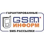 GSM-Inform