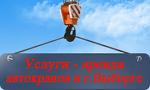 ООО «Спецстройэлектромонтаж»