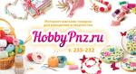 Интернет-магазин HobbyPnz