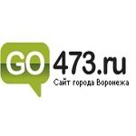 Сайт города Воронежа go473.ru