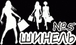 Интернет магазин Шинель №5
