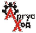 ООО «АргусХод»