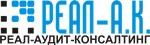 Реал-Аудит-Консалтинг,ООО