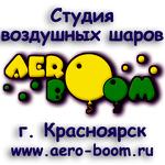 Студия Воздушных шаров Aero-BOOM.ru