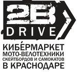 Кибермаркет мото-велотехники, скейтбордов и самокатов в Краснодаре