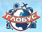 Глобус - туристическое агентство в Хабаровске
