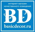 Интернет-магазин светильников BasicDecor