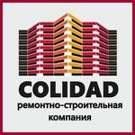 """Ремонтно-строительная бригада """"Colidad"""""""