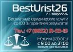 BestUrist26