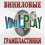 ВИНИЛ ПЛЭЙ / VINYL PLAY