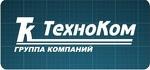 ООО ТехноКом