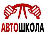 Автошкола «Нижегородский учебный центр подготовки водителей»