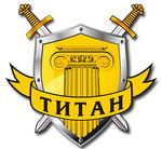 Частное охранное предприятие «ТИТАН»