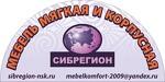 Компания Сибрегион