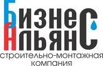 """Компания """"Бизнес Альянс"""""""