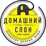 Центр продаж «Домашний слон»