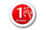 Risp.ru - Надежный хостинг от 1 руб.