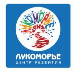 "Центр развития ""Лукоморье"""