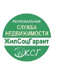 """ООО Региональная Служба Недвижимости """"ЖилСоцГарант"""""""