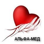 Альфа-Мед клиника на Взлетке Красноярска