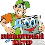 ИП Усачев