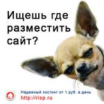 ОАО Ринет