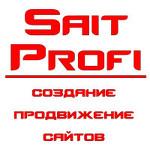 """ООО """"Сайт-Профи"""""""