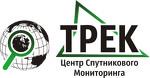 ТРЕК - Центр Спутникового Мониторинга