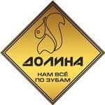 """ПАО """"Кувандыкский завод КПО """"Долина"""""""