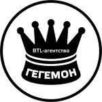 Рекламное BTL-агентство ГЕГЕМОН