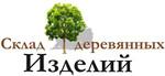 """ООО """"Миля"""""""