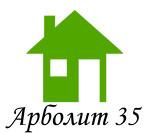 Арболит35