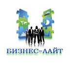 """ООО """"БИЗНЕС-ЛАЙТ"""""""