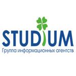 Группа информационных агентств «Studium»