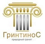 Торгово-производственная компания «Гринтинос» ООО