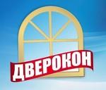 """ЗАО """"Дверокон"""""""
