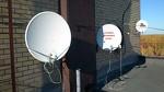 Установка и настройка спутниковых антенн.Триколор Нтв+ Телекарта Конти